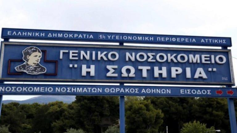 Υπουργείο Οικονομικών: Ο ΣΥΡΙΖΑ και οι τομεάρχες του ζουν σε παράλληλο σύμπαν