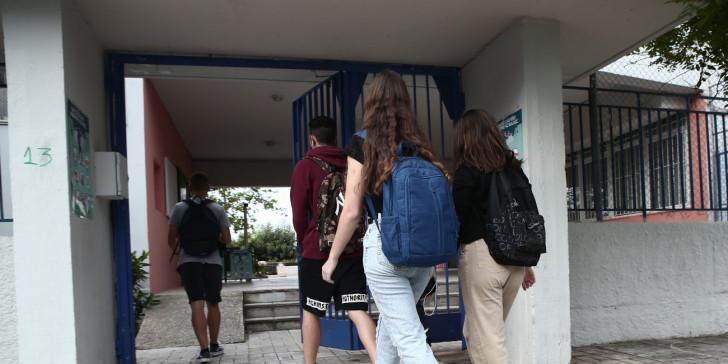 Κορωνοϊός: Τι θα γίνει με τα χρήματα των σχολικών εκδρομών -Πώς θα επιστραφούν