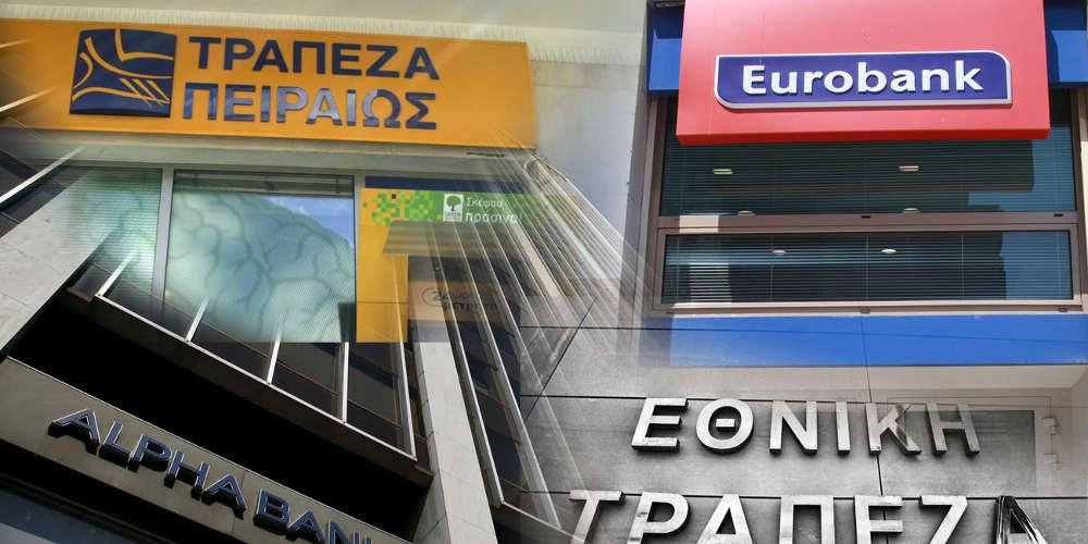 Οκτώβριο ξανατρέχουν οι δόσεις των δανείων – Παράταση της αναστολής για ακόμη ένα τρίμηνο