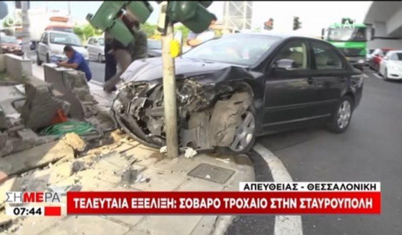 Θεσσαλονίκη: Τρομερό τροχαίο – ΙΧ «καρφώθηκε» σε φανάρι