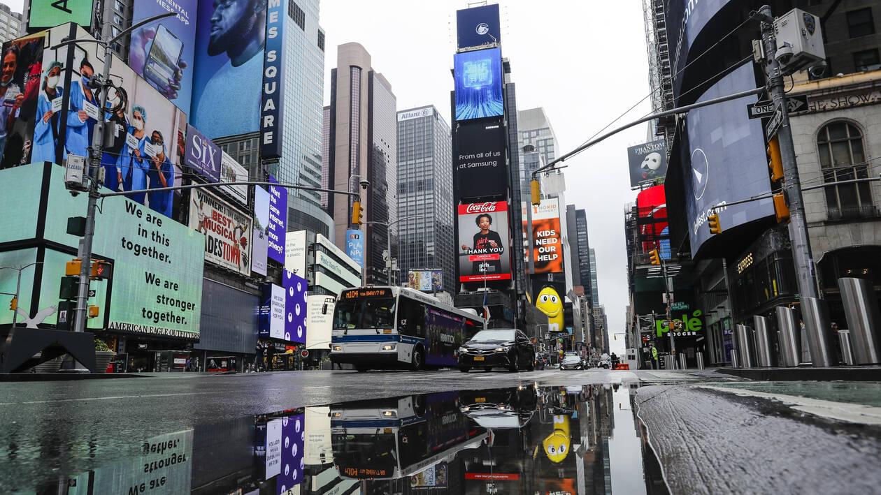 ΗΠΑ: Καλές ειδήσεις στη Νέα Υόρκη – Κάτω από 100 οι νεκροί σε ένα 24ωρο