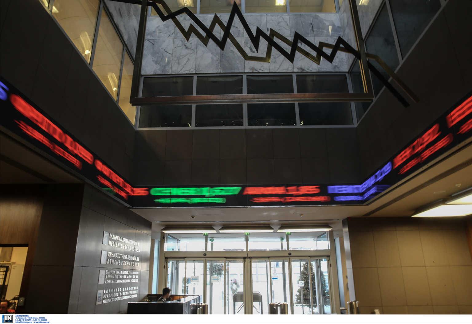 Διακόπηκαν οι συναλλαγές στο Χρηματιστήριο Αθηνών