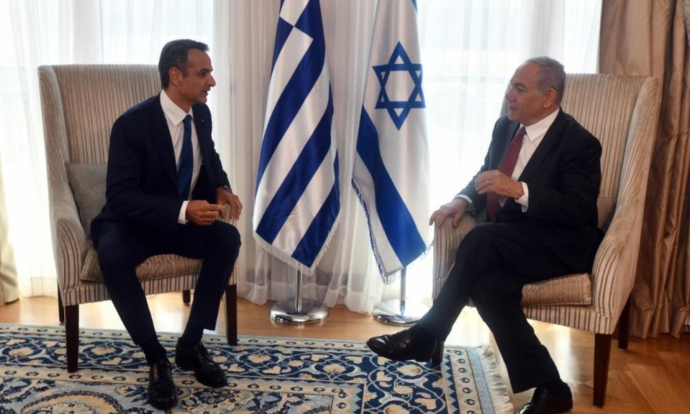 Ισραήλ: «Πλήρης στήριξη στην Ελλάδα για τις θαλάσσιες ζώνες»