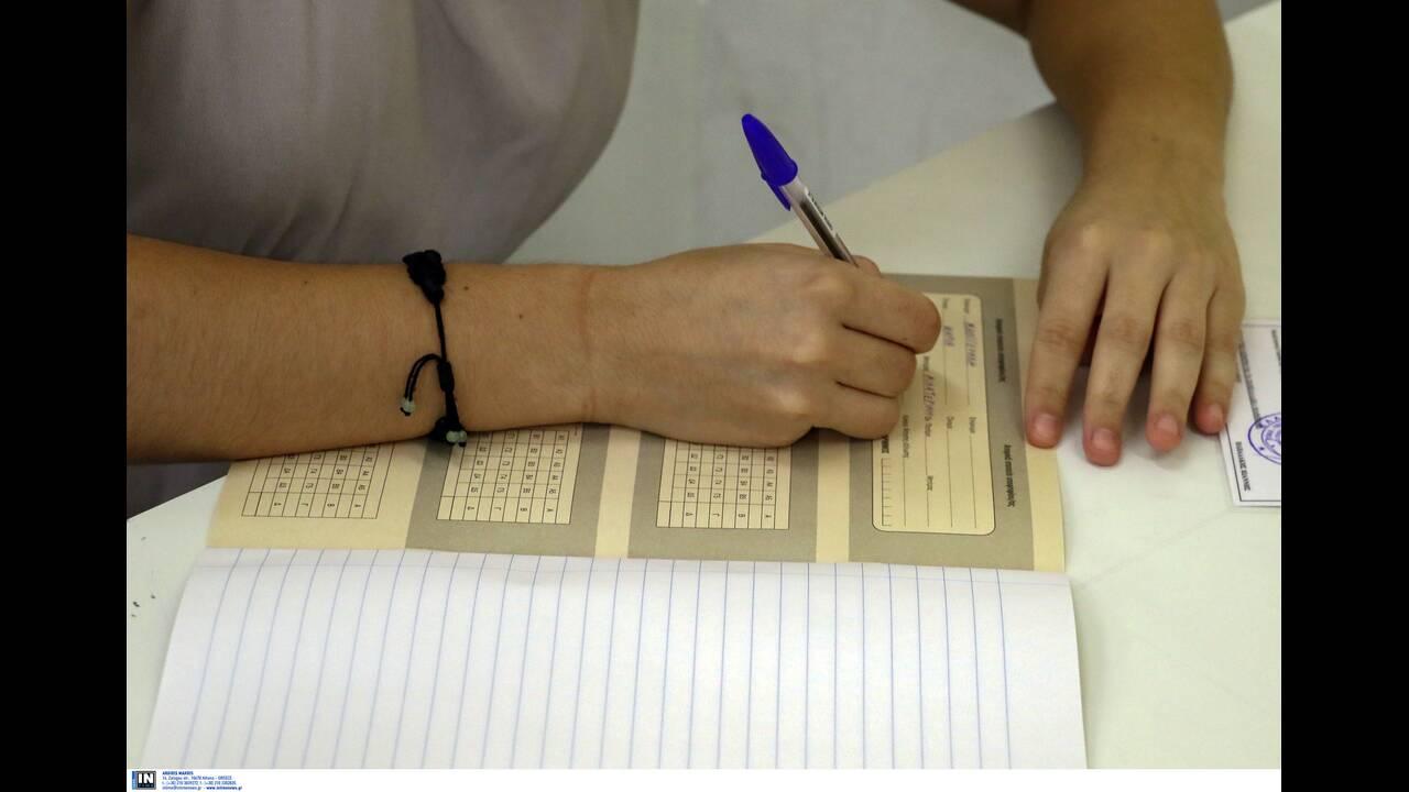 Πανελλήνιες εξετάσεις 2020: Αυτές είναι οι απαντήσεις της Βιολογίας