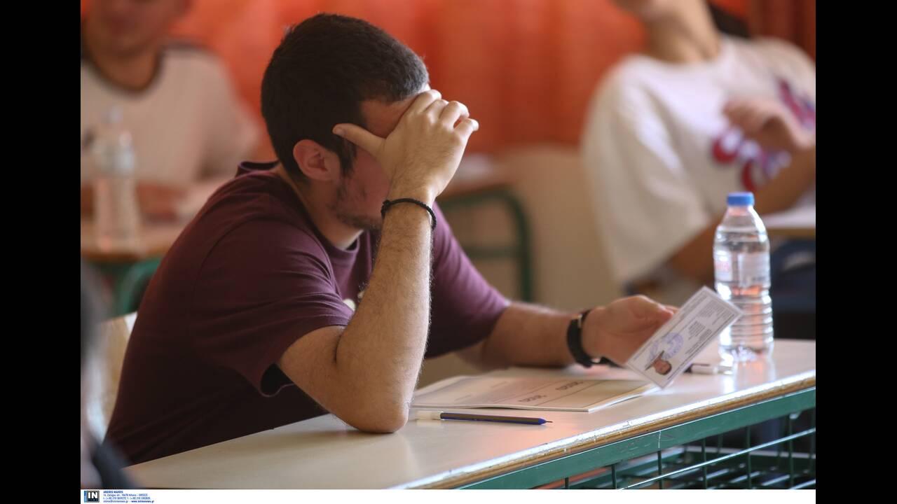 Πανελλήνιες 2020: Έντονη αντίδραση της Ένωσης Ελλήνων Χημικών για τα θέματα της Χημείας