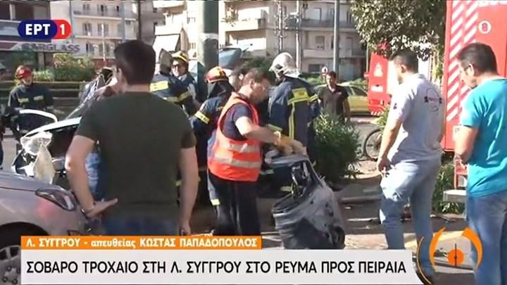 Σοβαρό τροχαίο στη Λεωφόρο Συγγρού – Προσπάθεια απεγκλωβισμού της οδηγού