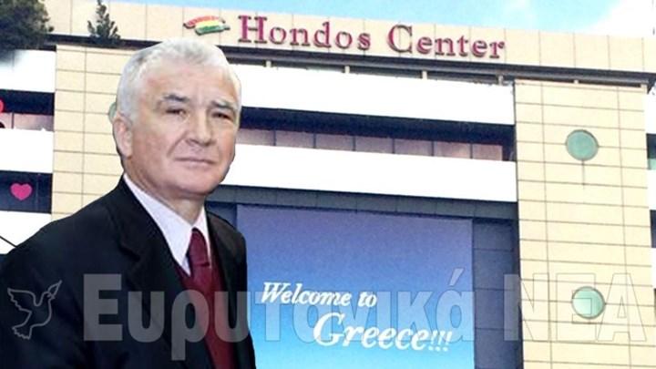 Θρήνος στον επιχειρηματικό κόσμο: Πέθανε ο Γιάννης Χόντος, εκ των συνιδρυτών των Hondos Center