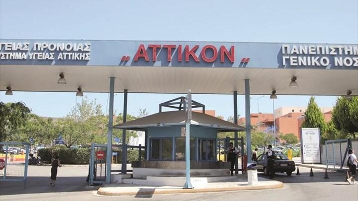 """Κορονοϊός: Κατέληξε 79χρονος στο νοσοκομείο """"Αττικόν"""" – Στους 192 οι νεκροί"""