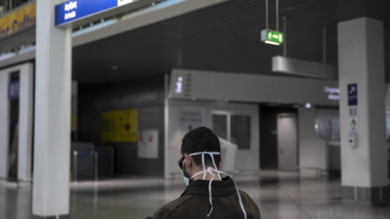 Παρατείνεται η προληπτική καραντίνα των ταξιδιωτών που εισέρχονται στην Ελλάδα – Οι οδηγίες