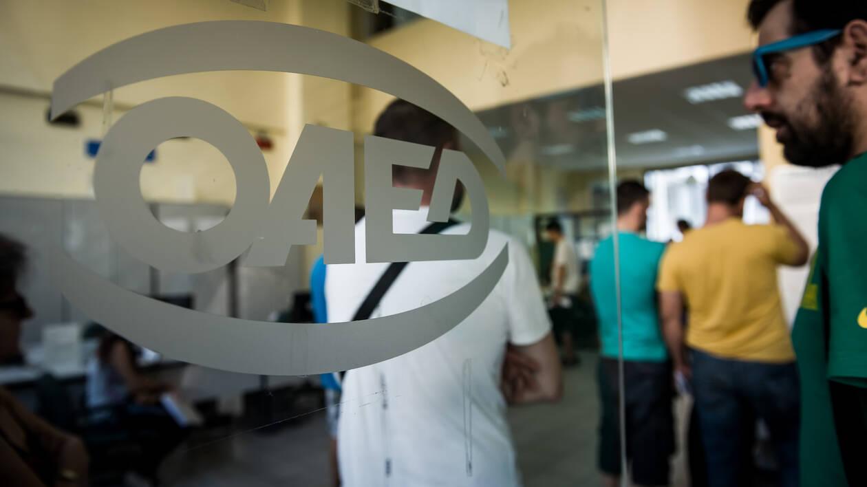 ΟΑΕΔ: Πώς, πότε και σε ποιους καταβάλλεται η δίμηνη παράταση καταβολής των επιδομάτων ανεργίας