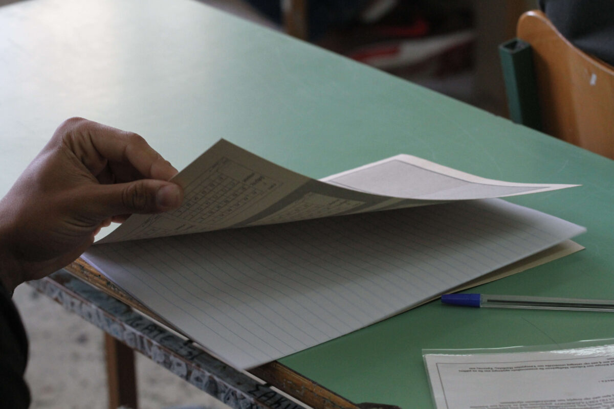 Πανελλήνιες 2020 – Νεοελληνική Γλώσσα: Αυτό είναι το θέμα που έπεσε στην Έκθεση