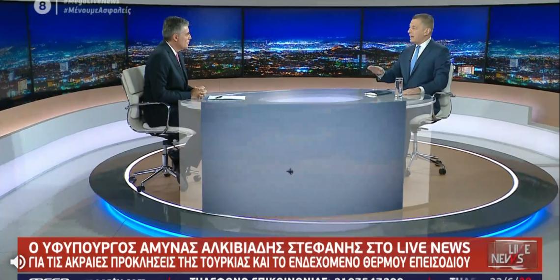 Στεφανής στο Live News: Οι ελληνικές ένοπλες δυνάμεις έχουν ένα συστατικό που είναι μοναδικό