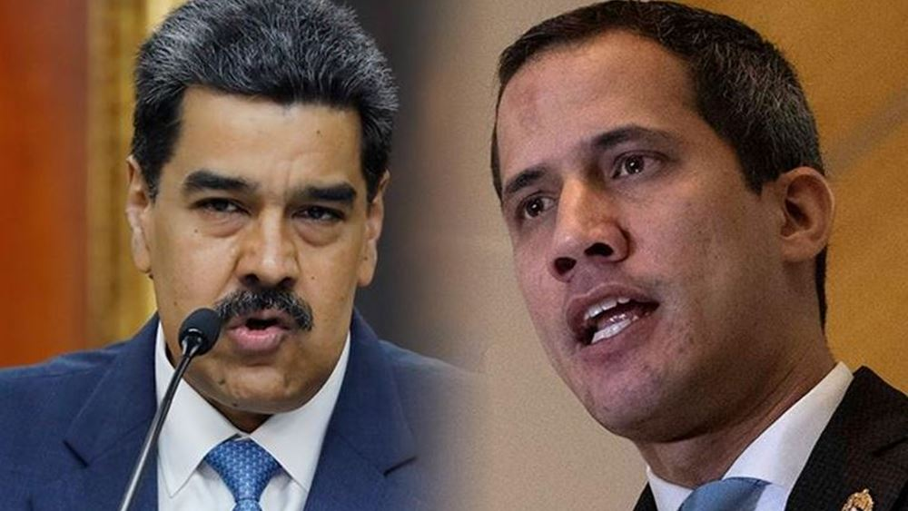 Δικαστική μάχη Μαδούρο – Γκουαϊδό για χρυσό της Βενεζουέλας αξίας 1 δισ. δολ. στην Bank of England