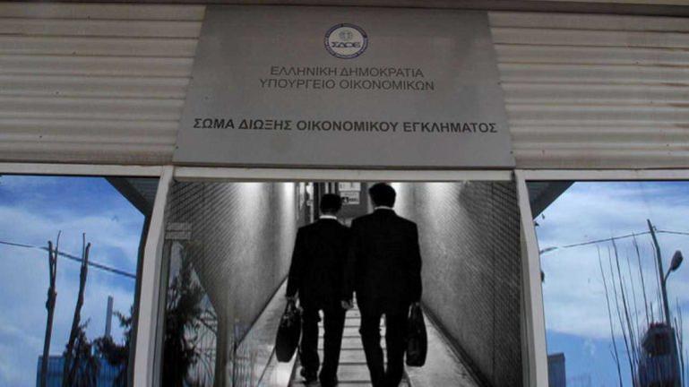 """Ενισχύεται με ελεγκτές το ΣΔΟΕ μετά το """"χτύπημα"""" του κυκλώματος στην Κρήτη"""
