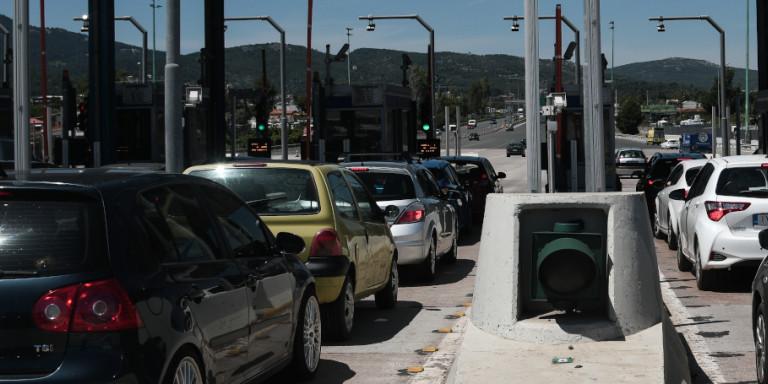 Τριήμερο Αγίου Πνεύματος: Μειωμένη κατά 20% η φετινή έξοδος -Τα στοιχεία από εθνικές οδούς και λιμάνια