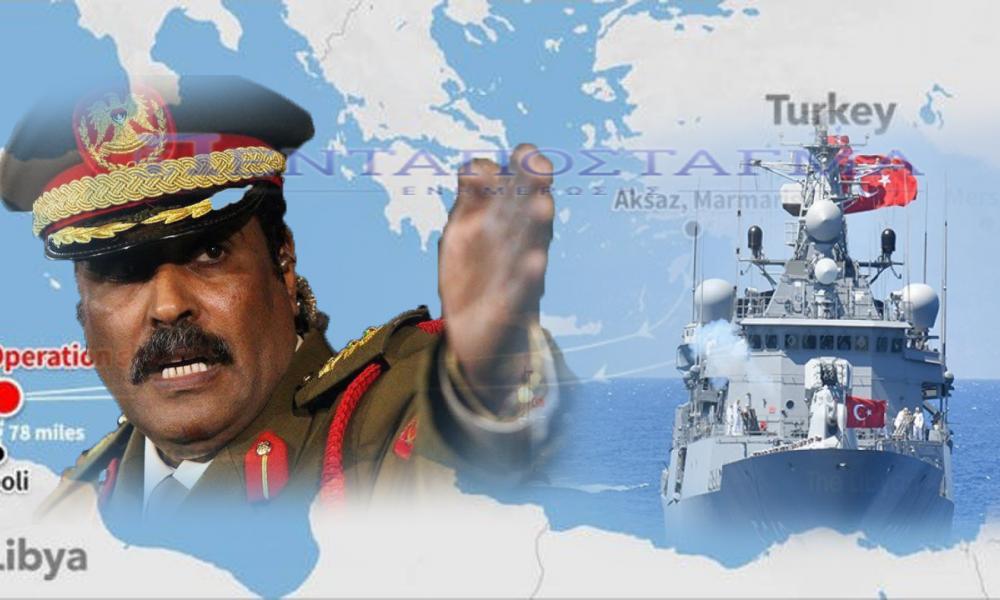 """Προς συμφωνία Άγκυρας-Τρίπολης για ναυτική βάση στη Μισράτα – LNA: """"Επτά τουρκικά πολεμικά έξω από την Λιβύη!"""""""