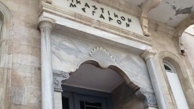Δικαστικό Μέγαρο Ηρακλείου: Τα μέτρα πήγαν… περίπατο