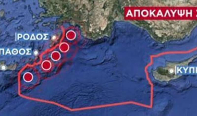 Στην εφημερίδα της τουρκικής κυβέρνησης οι αιτήσεις για έρευνες πετρελαίου 6 μίλια από ελληνικά νησιά