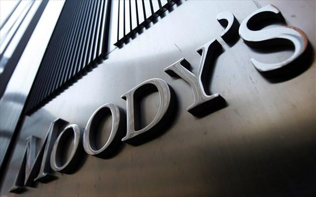 Moody's: To διπλό σοκ της πανδημίας στις οικονομίες της Ευρώπης