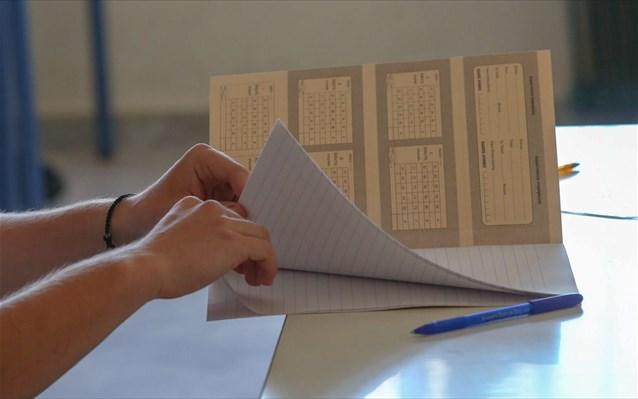 Πανελλαδικές: Τα θέματα στα Αρχαία Ελληνικά και τα Μαθηματικά