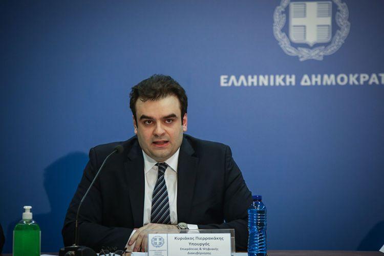 Πιερρακάκης: Το ΑΦΜ, η νέα μας ταυτότητα- Θα αποκαλείται «προσωπικός αριθμός»