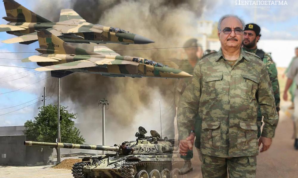 Καταστροφή για την Άγκυρα: Ισοπεδώθηκε τουρκικό κέντρο επιχειρήσεων από μαχητικά του Χαφτάρ