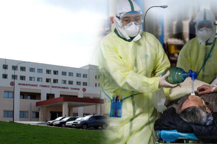 """""""Περίεργο"""" κρούσμα κορωνοϊού στο νοσοκομείο Χανίων! Θετικό το πρώτο δείγμα σε 21χρονο Σουηδό, που είχε ξανανοσήσει…"""