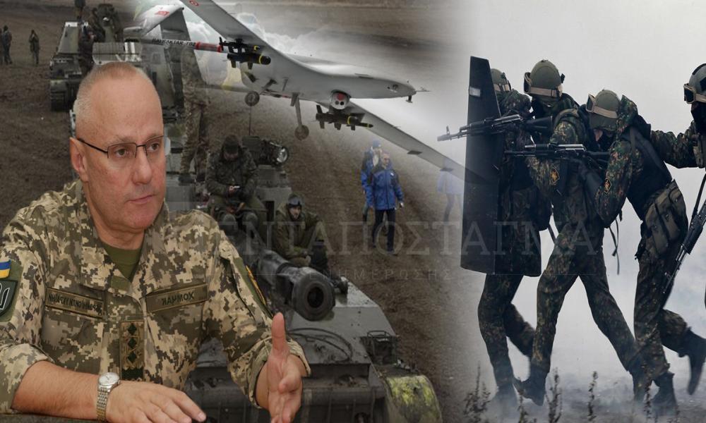 """Ουκρανός Α/ΓΕΕΘΑ: """"Με τα τουρκικά Bayraktar θα συντρίψουμε τους Ρώσους"""""""