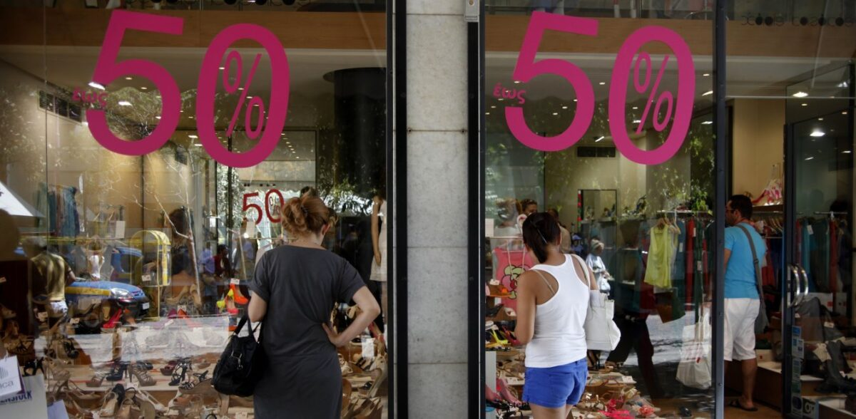 Θερινές εκπτώσεις 2020: Πρεμιέρα στα εμπορικά καταστήματα – Τι πρέπει να γνωρίζετε