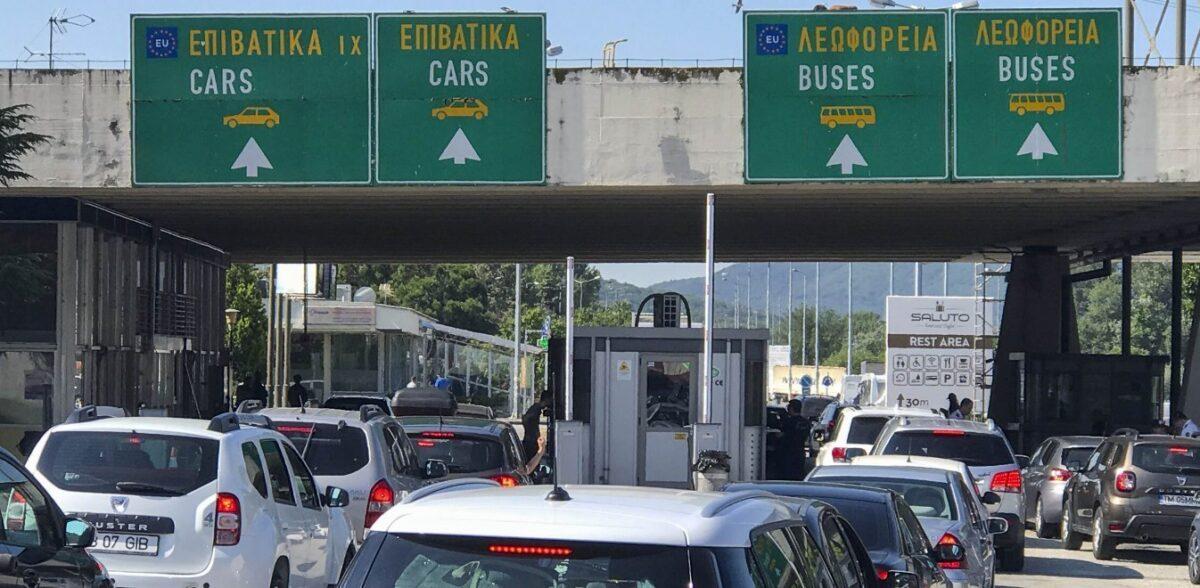 Οργή Σέρβων για το κλείσιμο των συνόρων: Δυσάρεστη και κακή η απόφαση της Ελλάδας