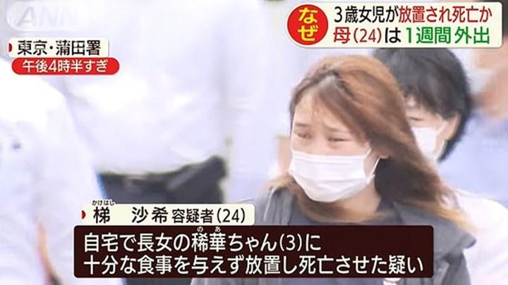 Τραγωδία στην Ιαπωνία: 3χρονη πέθανε από ασιτία – Την παράτησε η μητέρα της για συναντήσει τον σύντροφό της