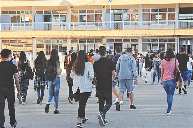 Ολες οι αλλαγές στα ιδιωτικά σχολεία – Τι προβλέπει το ν/σ