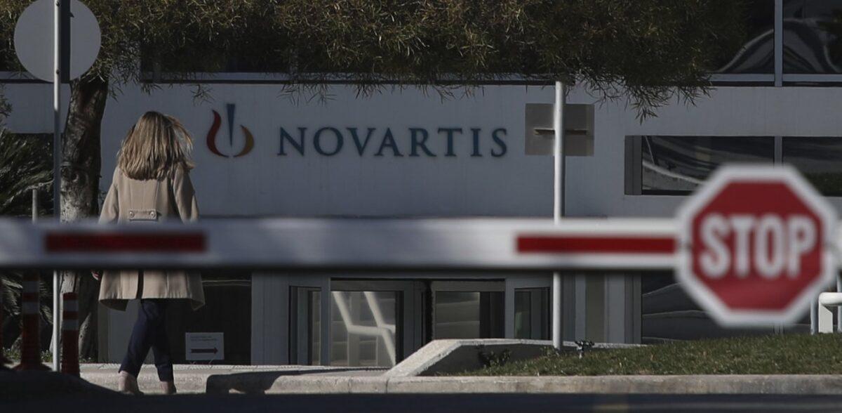 Novartis: Στα χέρια του υπουργού Δικαιοσύνης η τύχη της Τουλουπάκη