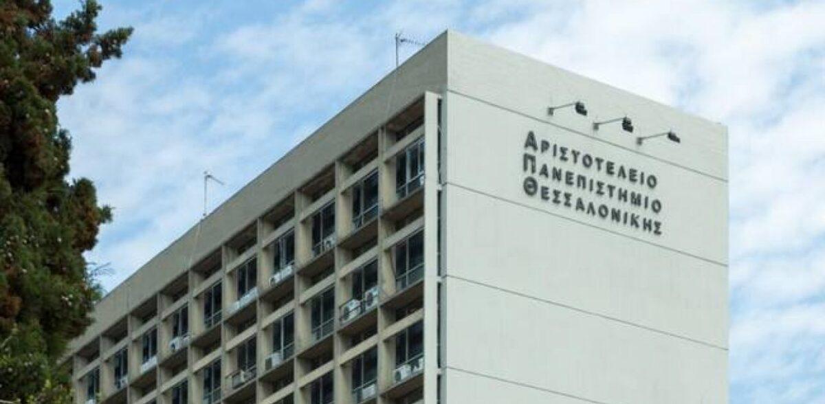 ΑΠΘ: Φοιτήτρια ιατρικής διαγνώστηκε θετική στον κορονοϊό