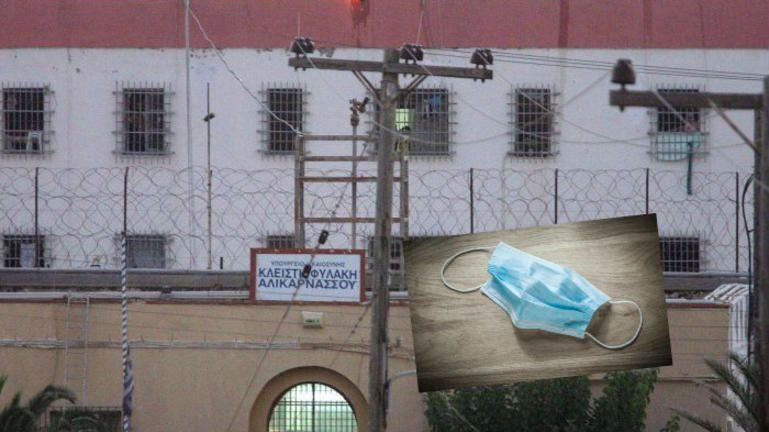 Αγωνία στις φυλακές Αλικαρνασσού για πιθανό κρούσμα κορωνοϊού