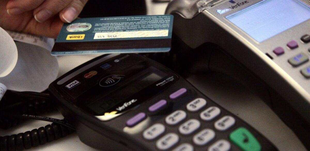 Αφορολόγητο: Διατηρείται η υποχρέωση για ηλεκτρονικές αγορές με το 30% του εισοδήματος