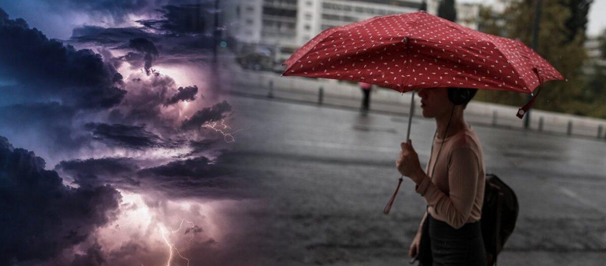 Νεροποντή «πνίγει» την Αττική: Ραγδαία επιδείνωση του καιρού (upd)