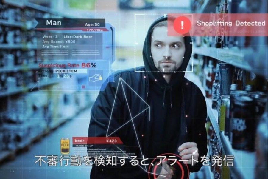 Κινέζοι και Ιάπωνες έχουν πάει την παρακολούθηση σε νέα επίπεδα