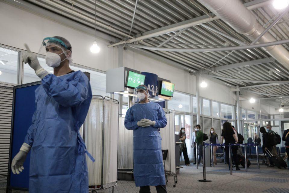 Τουρισμός: Πάνω από 4.000 τεστ στους ταξιδιώτες από το εξωτερικό