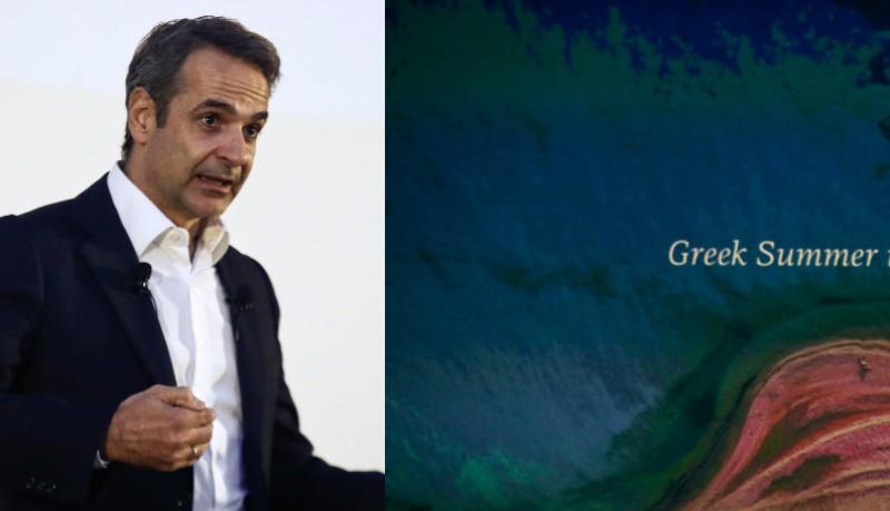 Μητσοτάκης για Ταμείο Ανάκαμψης: Η Ελλάδα δεν πρόκειται να δεχθεί όρους που παραπέμπουν σε μνημόνια