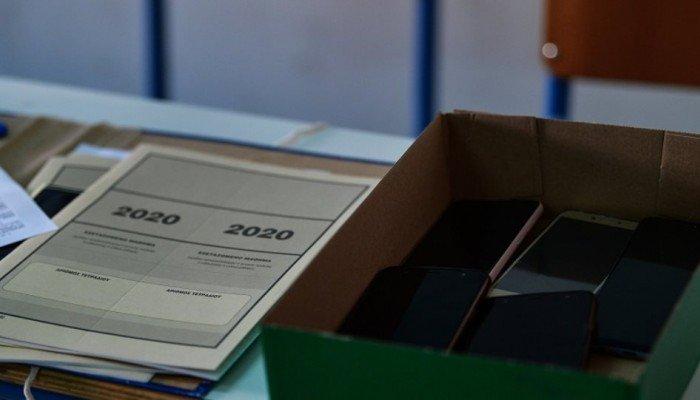 Πανελλαδικές Εξετάσεις 2020: Την Παρασκευή 10 Ιουλίου ανακοινώνονται οι βαθμολογίες