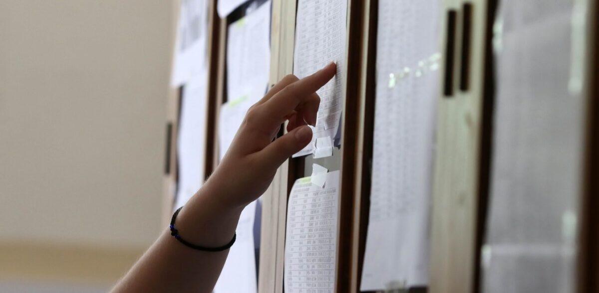 Πανελλαδικές εξετάσεις 2020: Παταγώδης αποτυχία σε τέσσερα μαθήματα