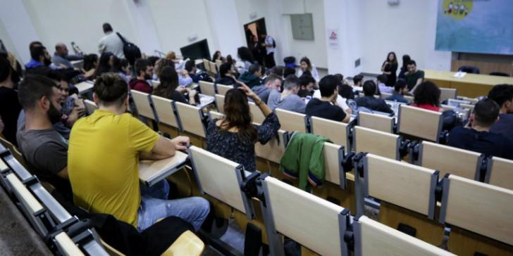 Φοιτητικό στεγαστικό επίδομα: Παρατείνεται η προθεσμία υποβολής αιτήσεων
