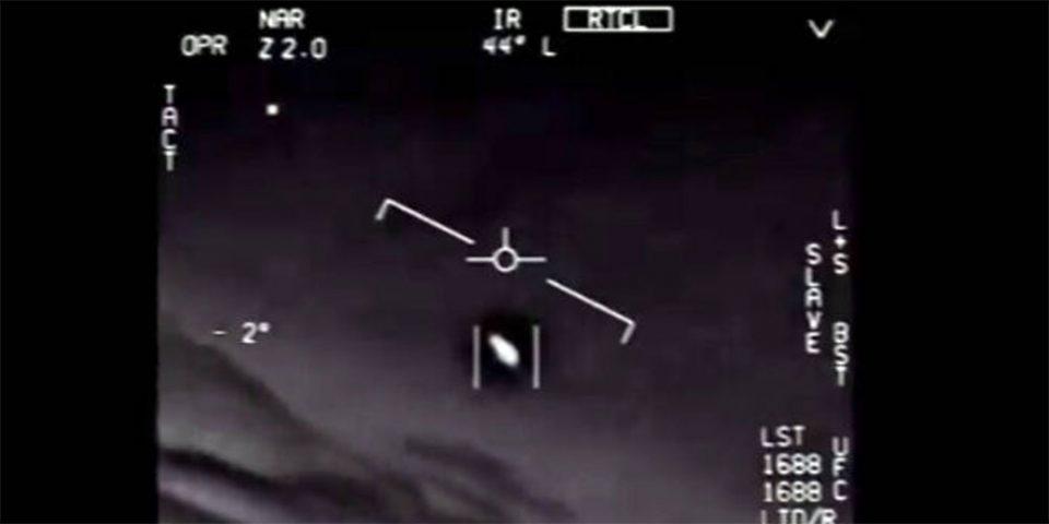 UFO «βολτάρουν» στις ΗΠΑ [εικόνα]