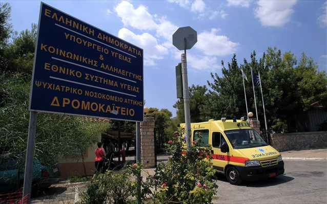 Συναγερμός στο Δρομοκαΐτειο - Θετική στον κορωνοϊό νοσηλεύτρια