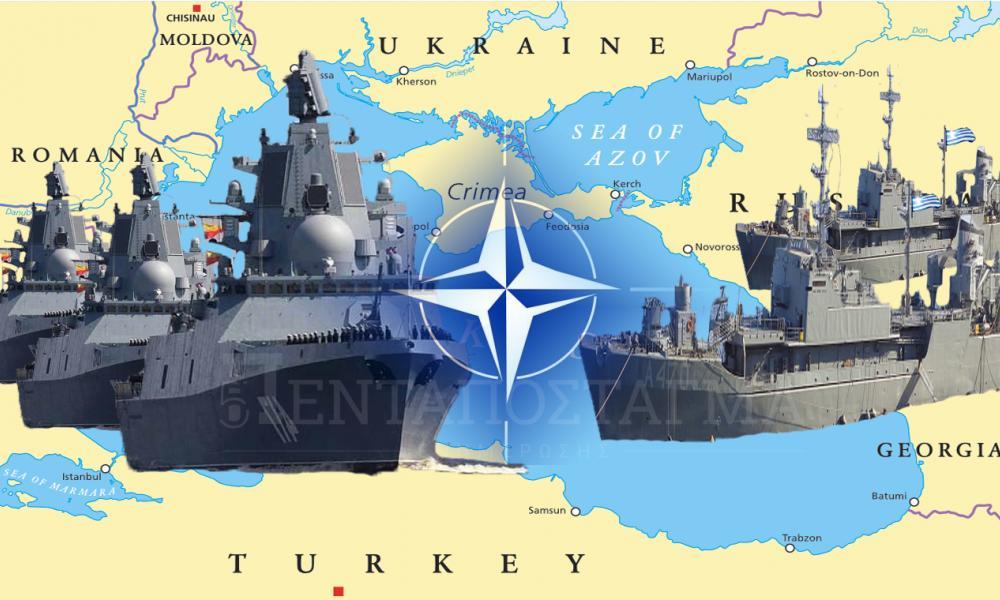 """ΙΤΑR TASS: """"Πλοία από Ελλάδα, Ιταλία & Ισπανία διεξάγουν ασκήσεις στη Μ. Θάλασσα"""""""