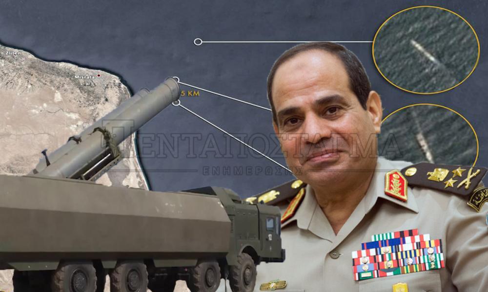Προετοιμάζεται για πόλεμο ο Σίσι: Αγοράζει K-300P Bastion-P από την Ρωσία