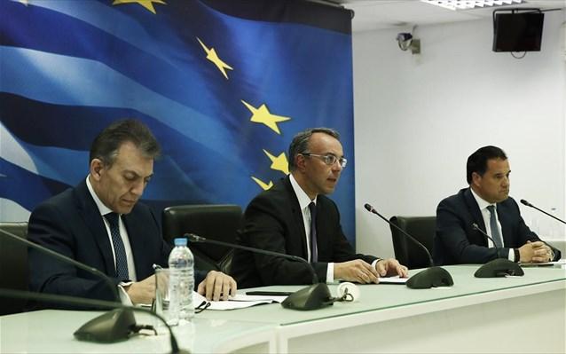 Πώς θα μοιραστεί το πακέτο των 3,5 δισ. ευρώ