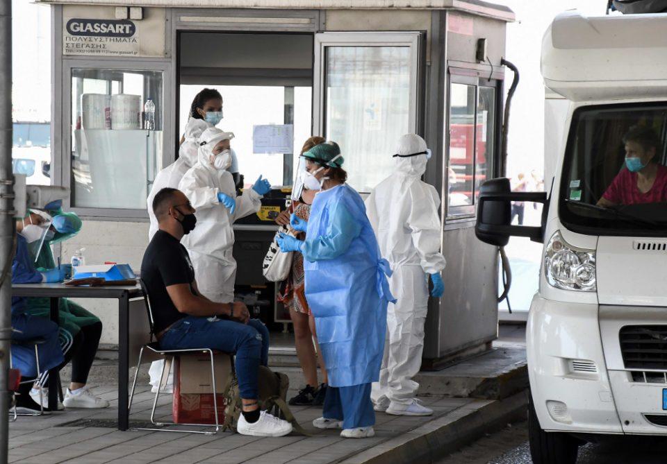 Κορωνοϊός: 60 νέα κρούσματα – Τα 40 στις πύλες εισόδου