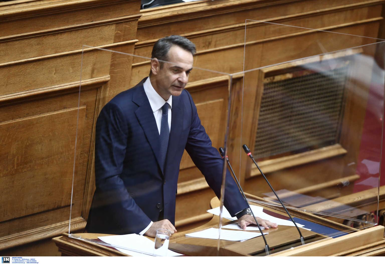 ΑΠΕΥΘΕΙΑΣ – Η ομιλία του Κυριάκου Μητσοτάκη στη Βουλή για το νομοσχέδιο για τις διαδηλώσεις